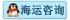 天津海运,国际海运,请点击