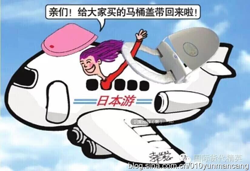 中国游客去日本不抢马桶盖